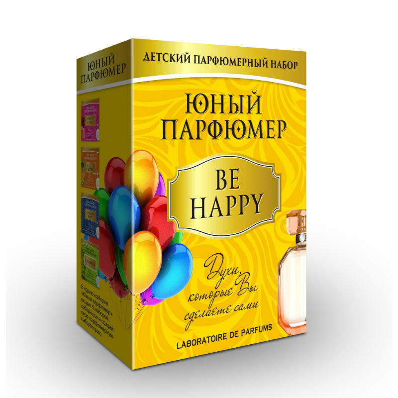 330 Набор Юный Парфюмер BE HAPPY
